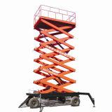 Low Priceの電気Hydraulic Lift Platform