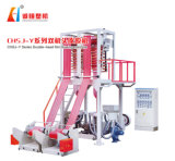 Double - Head Film Blowing Machine (extruder)