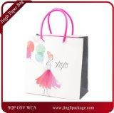 Красивейший и женственный мешок подарка, мешок подарка, бумажный мешок подарка, мешок подарка бумаги искусствоа, бумажный мешок