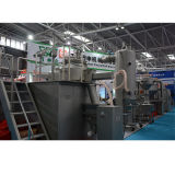 Máquina de granulación mojada del alto esquileo en farmacéutico (SHLG-300)