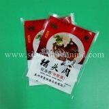Aluminiumvakuumbeutel für gekochte Rindfleisch-Verpackung