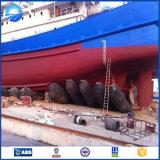 con acero de carbón termina el saco hinchable inflable marina del caucho de la nave