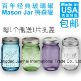 300ml de Kruik van het glas met Handvat en het het Gekleurde Deksel en Stro van het Metaal