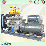 Комплект электричества трейлера 125kVA малый тепловозный производя