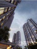 高レベルの美しい建物の高層住宅のレンダリング