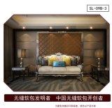 Painel de parede 3D de couro interno personalizado SL-09b-3 para a decoração