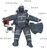 Het Kostuum van de Taak van het Bewijs van Explsion van de goede Kwaliteit voor Verwijdering Eod