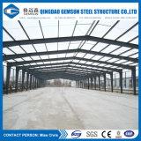 Составное здание стальной структуры панели