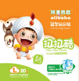 高品質の赤ん坊のおむつ中国製