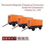 Tipo accionado por el motor diesel compresor de aire del tornillo (LGDY-37)