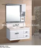 浴室の虚栄心(AM-2316)