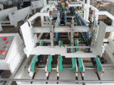 O Causar um crash-Fechamento/Pre-Dobra a máquina automática de Gluer do dobrador (SHH-1200AG)