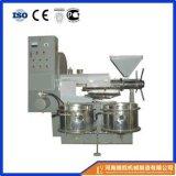 工場割引価格油圧オイル出版物機械