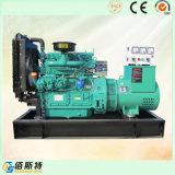 Малый генератор силы 30kw безщеточный молчком тепловозный с самым лучшим двигателем