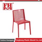 プラスチック注入の完全なプラスチックPSの屋外の食事の椅子型