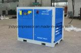 Aire/compresor de rosca refrigerado por agua