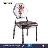 金属の椅子(SBE-CY0312)を食事する2017の卸売のホテルのReastaurantの宴会