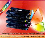 Cartouche de toner de couleur (pour Samsung CLP-510 Remanufactured)