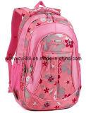 Saco de escola preliminar da trouxa do Schoolbag dos miúdos dos estudantes das crianças (CY8811)