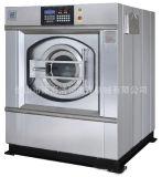 (Marque constante propre) avec la machine automatique