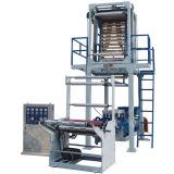 HDPE \ LDPE Film-durchbrennenmaschine (GY-CM-PE)