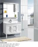 PVC浴室の虚栄心9630