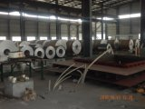 제조자에서 5052 열간압연 알루미늄 보통 코일 또는 롤