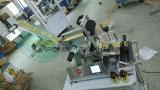각종 원형 병을%s 반 자동 둥근 병 레테르를 붙이는 기계