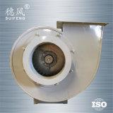 Zentrifugale Serie des Ventilator-Dz3 (kleiner industrieller Ventilator)