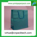 Eco 로고 인쇄를 가진 친절한 색깔 쇼핑 Kraft 종이 봉지를 재생하십시오