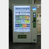 Торговый автомат для сбывания Zg-10 Aaaaa