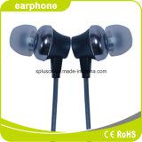 試供品の耳のイヤホーンのヘッドセットの極度の健全な携帯電話の小型パソコン