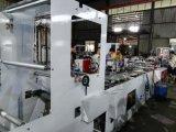 آليّة [ب] مزلق سحاب حقيبة كلّيّا يجعل آلة