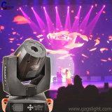 Luz principal movente do feixe do estágio quente do profissional 7r Sharpy 230W da venda para o desempenho do evento do estágio