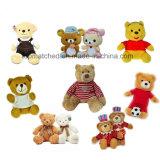 卸し売りモデルによって詰められるプラシ天のおもちゃの動物の人形のテディー・ベア