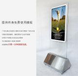 32 - Магазин покупкы дюйма рекламируя игрока, индикации видео-плейер LCD цифров Signage цифров