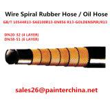 Draht-gewundener Gummischlauch-/Öl-Schlauch-/Hydraulic-Schlauch (GB/T 10544R13-SAE100R13-EN856 R13-GOLDENSPIR/R13)