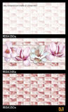 Rosafarbenes Farben-Keramik-Fliese-Wand-Fliese-Baumaterial