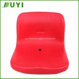 重慶のフットボールまたは浜のバレーボールBlm-1811のための元のブロー形成の椅子