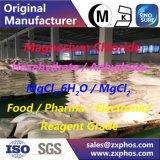Качество еды хлорида магния