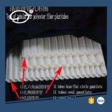 Волокно полиэфира Pluritubes высокого качества для свинцовокислотных батарей