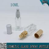 10ml長方形のゆとりの香水10mlのための空のガラススプレーのびん