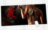 Geschwindigkeits-Spiel-Mäusematte BerufsGamers Mausunterlage für MacBook 3mm ultra dick