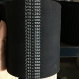 Cinghia di sincronizzazione di gomma industriale/cinghie sincrone 980 1000 1120 1260 1400 passi 22.225 di Xh