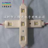 熱い販売5730のEpistarチップSMD LEDモジュール
