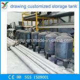 カスタム貯蔵タンク、炭素鋼のガスの貯蔵タンク