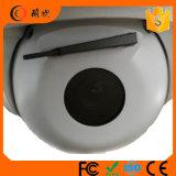камера CCTV купола IP CMOS HD сигнала 2.0MP 20X китайская высокоскоростная