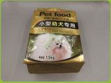 Poche d'aliment pour animaux familiers, poche comique, module de nourriture
