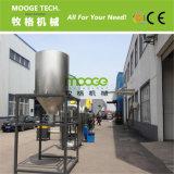 세척하는 PE PP HDPE LDPE 폐기물 플라스틱 기계 선 재생