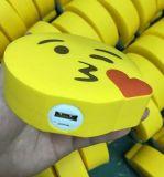De goedkoopste Doraemon Bank van de Macht van het Beeldverhaal van de Vorm 2600mAh voor iPhone7 iPhone7 plus